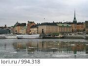 Купить «Городской пейзаж (Стокгольм, Швеция)», фото № 994318, снято 16 марта 2009 г. (c) Александр Секретарев / Фотобанк Лори