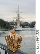 Купить «Парусник в Стокгольме (Швеция)», фото № 994338, снято 16 марта 2009 г. (c) Александр Секретарев / Фотобанк Лори