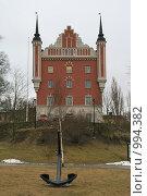 Купить «Городской пейзаж.  (Стокгольм, Швеция)», фото № 994382, снято 16 марта 2009 г. (c) Александр Секретарев / Фотобанк Лори