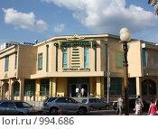 Торговый центр Столичный. Бурятия. Улан-Удэ (2009 год). Редакционное фото, фотограф Евгений Кузьмин / Фотобанк Лори