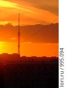 Купить «Час рассвета. Москва. останкинская телебашня», фото № 995094, снято 30 марта 2020 г. (c) Sergey Toronto / Фотобанк Лори