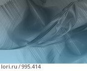 Купить «Синяя дымчатая абстракция», иллюстрация № 995414 (c) Мария Симонова / Фотобанк Лори