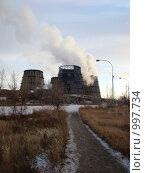 Купить «Промышленные полуразрушенные градирни», фото № 997734, снято 18 декабря 2007 г. (c) Кекяляйнен Андрей / Фотобанк Лори