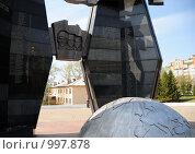 Купить «Хабаровск, памятник погибшим воинам в Афганистане», эксклюзивное фото № 997878, снято 10 мая 2009 г. (c) Катерина Белякина / Фотобанк Лори