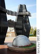 Купить «Хабаровск, памятник погибшим воинам в Афганистане», эксклюзивное фото № 997890, снято 10 мая 2009 г. (c) Катерина Белякина / Фотобанк Лори