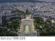 Париж (2009 год). Стоковое фото, фотограф Эдуард Финовский / Фотобанк Лори