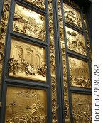 Золотые ворота. Стоковое фото, фотограф Pavel S. Popov / Фотобанк Лори