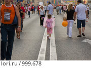 День Города. Москва (2008 год). Редакционное фото, фотограф Александр Трушкин / Фотобанк Лори
