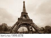 Купить «Эйфелева башня», фото № 999878, снято 15 ноября 2008 г. (c) Александр Трушкин / Фотобанк Лори