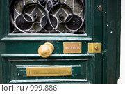 Дверь (2008 год). Редакционное фото, фотограф Александр Трушкин / Фотобанк Лори