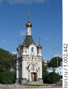 Часовня Святой Екатерины (2008 год). Стоковое фото, фотограф Вера Веремейчук / Фотобанк Лори