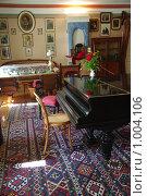 Купить «Гостиная в доме П.И. Чайковского», фото № 1004106, снято 26 июля 2009 г. (c) Окунев Александр Владимирович / Фотобанк Лори