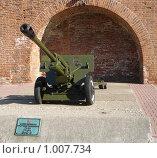 Купить «Нижегородский кремль, выставка боевой техники», фото № 1007734, снято 18 августа 2018 г. (c) Александр Карачкин / Фотобанк Лори