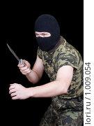 Купить «Мужчина в камуфляжном костюме», фото № 1009054, снято 27 ноября 2008 г. (c) Сергей Сухоруков / Фотобанк Лори