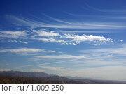 Купить «Горы и небо», фото № 1009250, снято 25 ноября 2008 г. (c) Irina Opachevsky / Фотобанк Лори