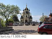 Купить «Церковь Воскресения в Форосе», фото № 1009442, снято 10 мая 2009 г. (c) Parmenov Pavel / Фотобанк Лори