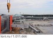 Строительство терминала Шереметьево 3 (2009 год). Редакционное фото, фотограф Сидоров Артем Романович / Фотобанк Лори
