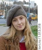 Купить «Девушка в берете», фото № 1013318, снято 16 октября 2008 г. (c) Яков Филимонов / Фотобанк Лори