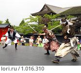Купить «Шоу бой самураев в Деревне Самураев. Япония,Хоккайдо,Ноборибецу», фото № 1016310, снято 28 июля 2009 г. (c) RedTC / Фотобанк Лори