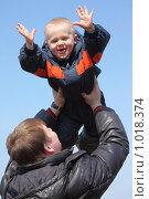 Купить «Папа поднял мальчика высоко», фото № 1018374, снято 12 апреля 2009 г. (c) Losevsky Pavel / Фотобанк Лори