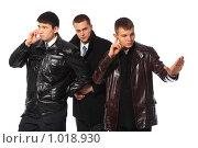 Купить «Бизнесмен с двумя охранниками», фото № 1018930, снято 12 февраля 2009 г. (c) Losevsky Pavel / Фотобанк Лори