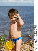 Телефон. Стоковое фото, фотограф юлия юрочка / Фотобанк Лори