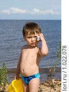 На пляже. Стоковое фото, фотограф юлия юрочка / Фотобанк Лори