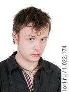 Купить «Расстроенный молодой человек», фото № 1022174, снято 21 декабря 2008 г. (c) Сергей Сухоруков / Фотобанк Лори