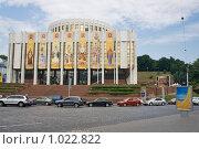 """Купить «Киев, """"Украинский дом""""», эксклюзивное фото № 1022822, снято 3 июля 2009 г. (c) Алексей Котлов / Фотобанк Лори"""