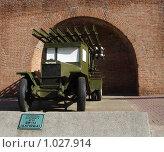 Купить «Нижегородский кремль, выставка боевой техники», фото № 1027914, снято 18 августа 2018 г. (c) Александр Карачкин / Фотобанк Лори