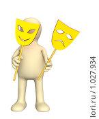 Человечек с двумя театральными масками. Стоковая иллюстрация, иллюстратор Лукиянова Наталья / Фотобанк Лори