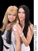 Купить «Портрет девушек», фото № 1028330, снято 21 февраля 2009 г. (c) Сергей Сухоруков / Фотобанк Лори