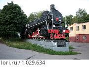 Купить «Паровоз ФД20-1535, построен в 1934г. Во время войны перевозил различные грузы в качестве локомотива», эксклюзивное фото № 1029634, снято 25 июля 2009 г. (c) Наталья Волкова / Фотобанк Лори