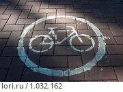 Знак велосипедного движения. Стоковое фото, фотограф Луговой Даниил / Фотобанк Лори