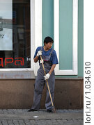 Купить «Гастарбайтер», фото № 1034610, снято 20 июня 2007 г. (c) Dmitry Nabokov / Фотобанк Лори