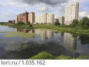 Купить «Балашиха, виды», эксклюзивное фото № 1035162, снято 27 июля 2009 г. (c) Дмитрий Неумоин / Фотобанк Лори