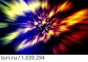 Скорость света. Стоковая иллюстрация, иллюстратор Ilogin / Фотобанк Лори
