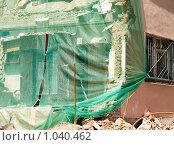 Обрушение общежития в г.Астрахани (2009 год). Стоковое фото, фотограф Вадим Литвиненко / Фотобанк Лори