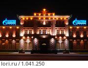 Здание газпрома (2009 год). Редакционное фото, фотограф Жданович Юрий / Фотобанк Лори