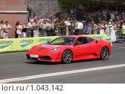 Купить «Суперкар», фото № 1043142, снято 19 июля 2009 г. (c) Dmitry Nabokov / Фотобанк Лори