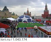 Купить «Москва. Красная площадь. Праздник кубка УЕФа», эксклюзивное фото № 1043174, снято 17 мая 2008 г. (c) lana1501 / Фотобанк Лори