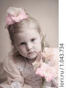 Купить «Портрет маленькой девочки», фото № 1043734, снято 13 августа 2009 г. (c) Майя Крученкова / Фотобанк Лори