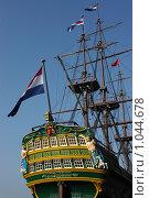 Амстердам (2005 год). Редакционное фото, фотограф Всеволод Майский / Фотобанк Лори
