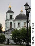 Церковь в Царицыно. Редакционное фото, фотограф ПАВЕЛ ЧУПРИНА / Фотобанк Лори