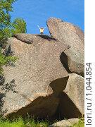 Купить «Я наверху! Столбы. Красноярск», фото № 1044854, снято 9 августа 2009 г. (c) Типляшина Евгения / Фотобанк Лори