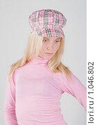 Купить «Портрет девушки в розовом», фото № 1046802, снято 17 июля 2009 г. (c) Леонид Козлов / Фотобанк Лори