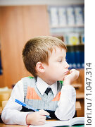 Купить «Ученики начальной школы», фото № 1047314, снято 20 августа 2009 г. (c) Евгений Захаров / Фотобанк Лори
