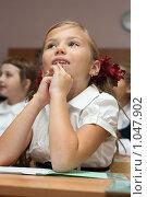 Купить «Мечты о пятерках», фото № 1047902, снято 20 августа 2009 г. (c) Оксана Гильман / Фотобанк Лори