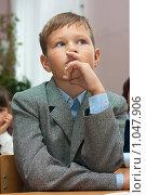 Купить «Задумчивый школьник», фото № 1047906, снято 20 августа 2009 г. (c) Оксана Гильман / Фотобанк Лори