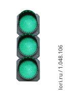 Светофор, зеленый свет. Стоковое фото, фотограф Евгений Зиновьев / Фотобанк Лори